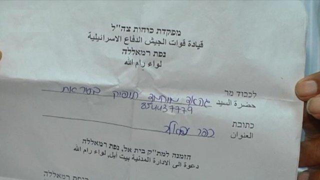 اسرائیل در تعقیب یک شیرخوار! +سند