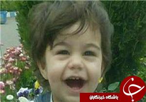 مرگ کودک ۲ ساله با خوردن آب جوش+عکس