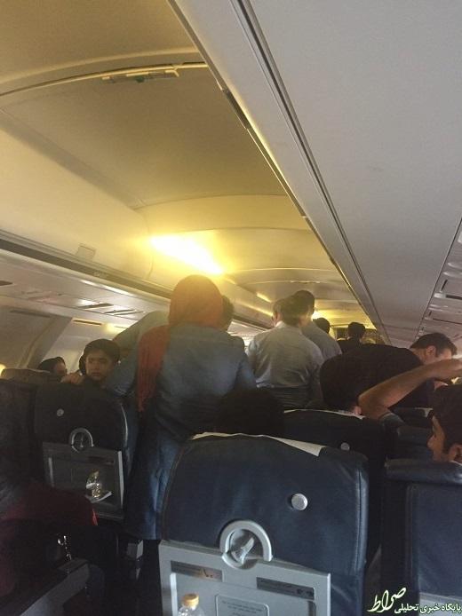 اتفاق عجیب در پرواز تهران-مشهد