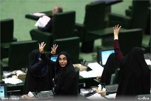 استقلالی های مجلس! +عکس