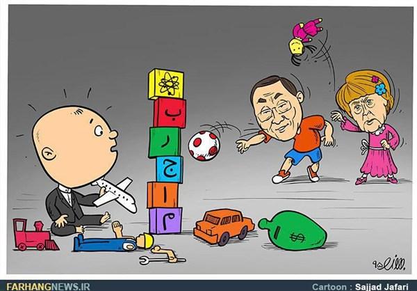 کاریکاتور/ بازی با برجام