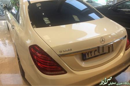 عکس/ فروش بنز 2.5 میلیاردی در تهران