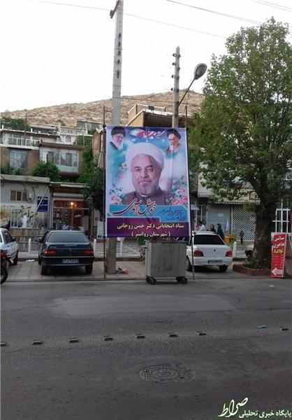 حاشیههای سفرروحانی به کرمانشاه+تصاویر