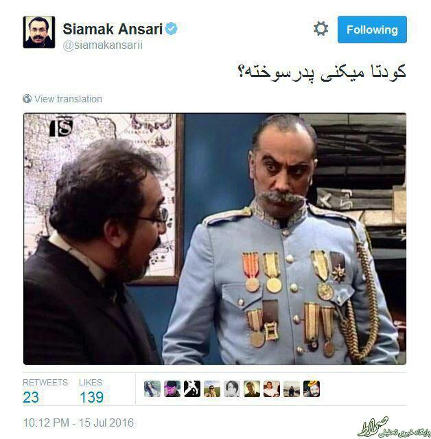 عکس/ واکنش طنز آقای بازیگر به کوتای ترکیه