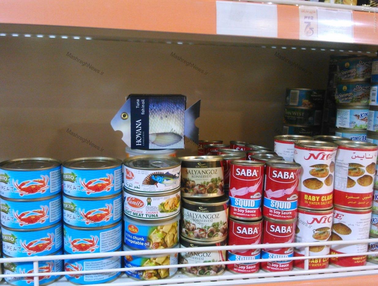 فروش آزادانه غذاهای حرام در پایتخت! +عکس