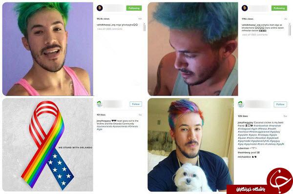 راز فرار پسر تلگرامی به آمریکا فاش شد + تصاویر