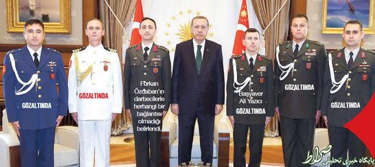 توطئهگران دور اردوغان را گرفتهاند+عکس