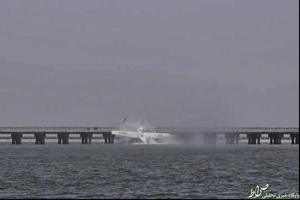 برخورد یک هواپیمای چینی با پل +عکس