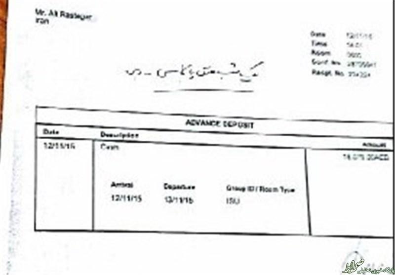 مدیریت اشرافی «مرد سرخهای» + اسناد