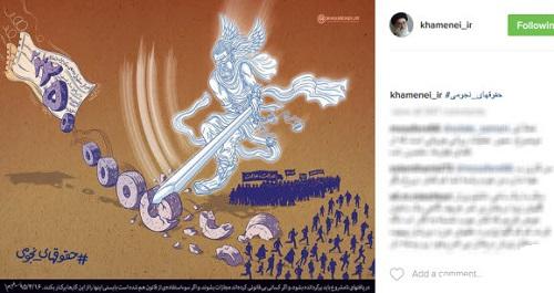 عکس/ واکنش رهبر انقلاب به حقوق های نجومی