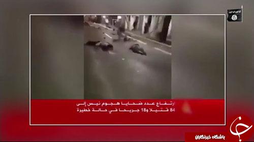 داعش فرانسه را تهدید کرد +تصاویر(18+)