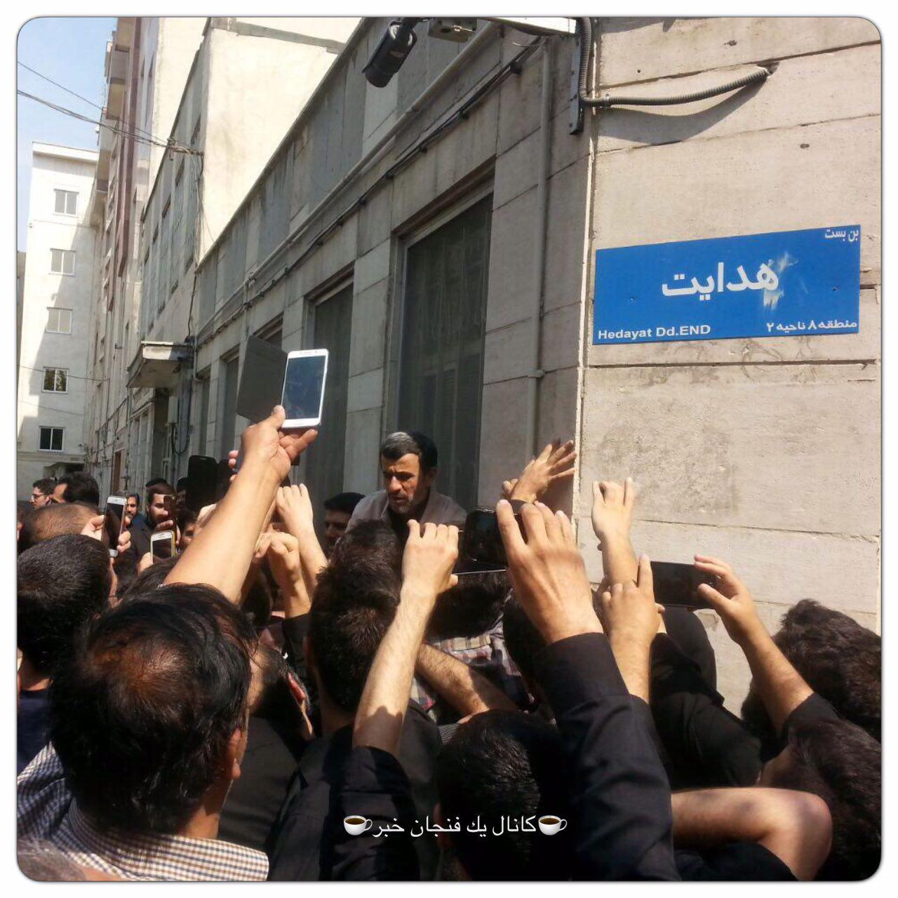 عکس/ احمدی نژاد در