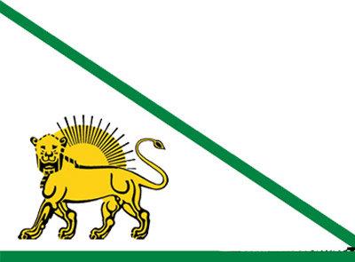 پرچم ایران از آغاز تاکنون +تصاویر