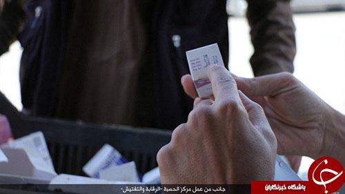قوانین داعش برای پوشش مردم +تصاویر
