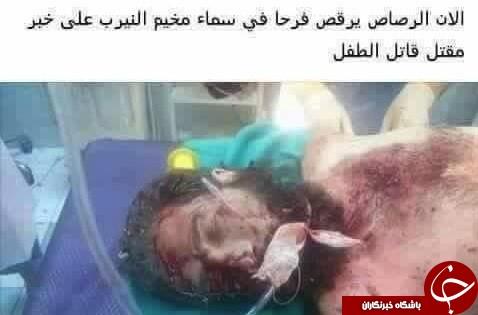عکس/ سرانجام قاتل کودک سوری (18+)