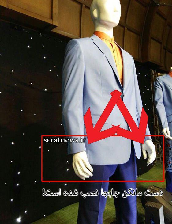لباسهایی که با آبروی ایران در المپیک بازی میکند +تصاویر