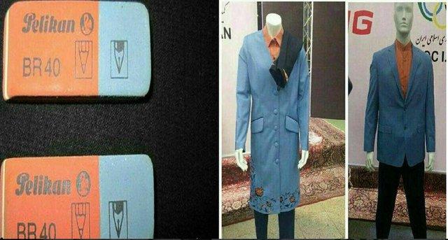 تشبیه لباسهای المپیک به پاککن! +عکس