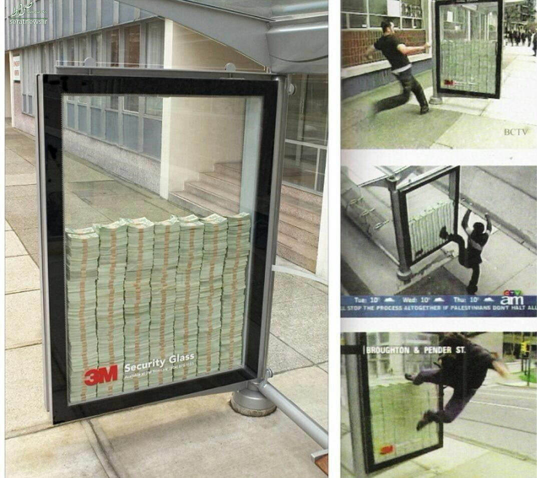 عکس/تبلیغ جالب برای شیشیه ضد گلوله