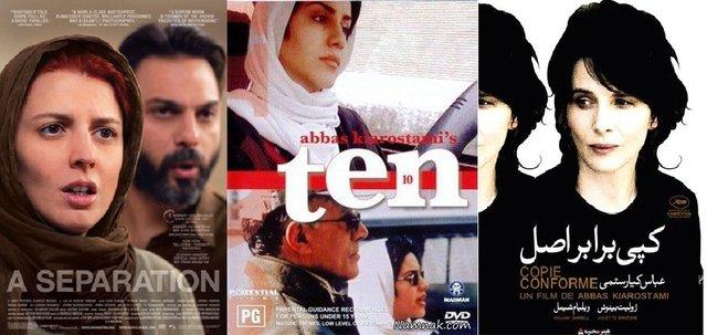 3 فیلم ایران بین 100 فیلم برتر قرن 21