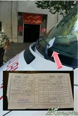 جریمه آمبولانس در حین ماموریت! +عکس