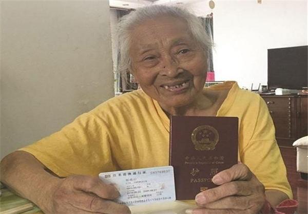 سفر پیرزن 101 ساله به دور دنیا +عکس