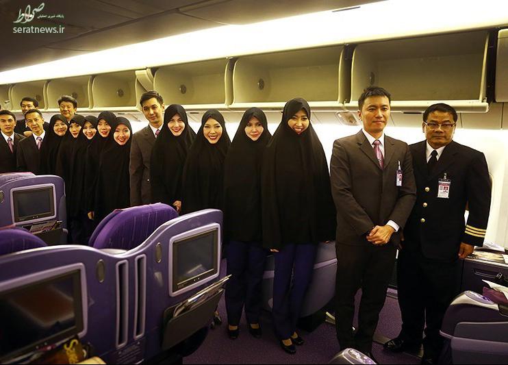 تمسخر چادر؛ ارمغان اولین پرواز شرکت هواپیمایی تایلند به ایران +تصاویر