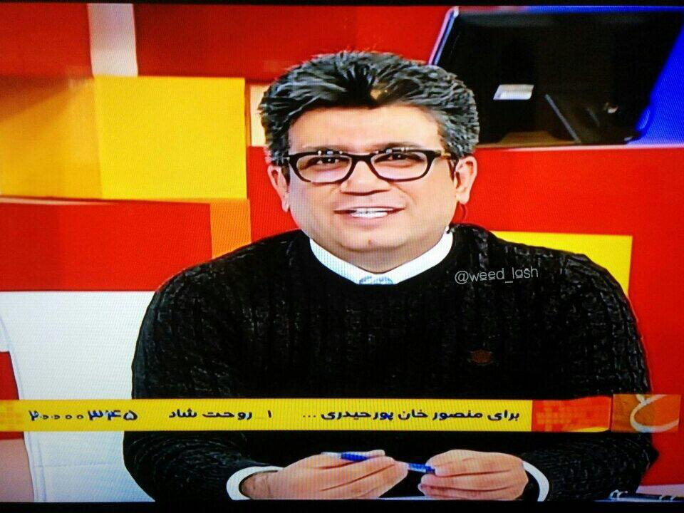 کاسبی تلویزیون از مرگ پورحیدری +عکس