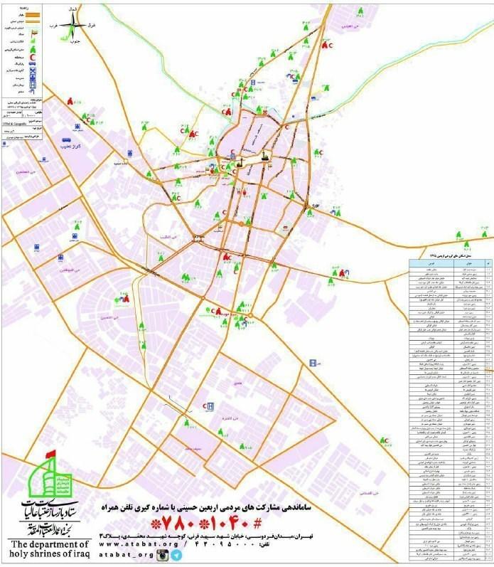 عکس/ نقشه موکبهای ایرانی مستقر در کربلا