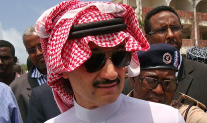 شاهزاده سعودی به دستبوسی ترامپ میرود