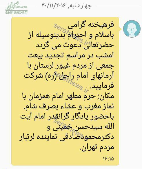 دیدار حسن خمینی با نماینده جنجالساز/ تایید تلویحی اتهامزنیهای محمود صادقی!