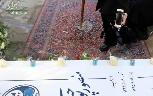 شَرکت آنلاین دختر پورحیدری در چهلم پدرش +عکس