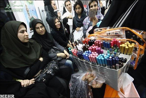 عجیب ترین مشاغل در ایران +تصاویر