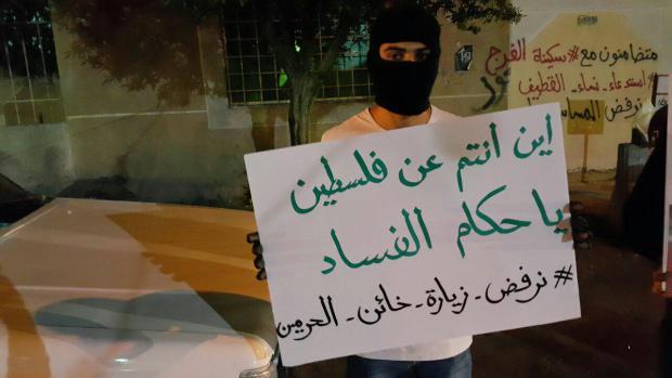 عربستانیها علیه ملک سلمان به پاخاستند+تصاویر
