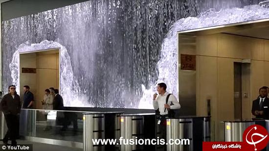 آبشاری وسط یک ساختمان!+تصاویر