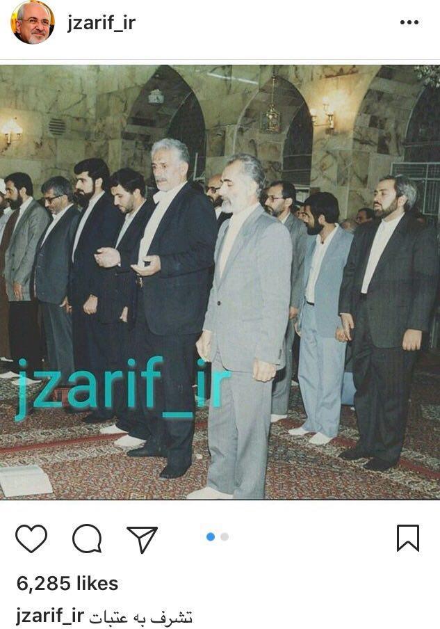 عکس/ ظریف در عتبات عالیات