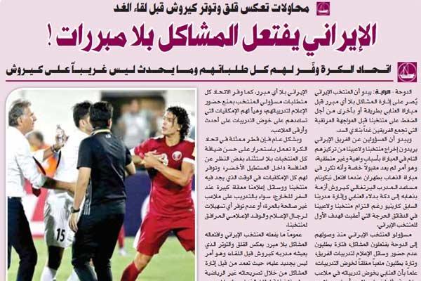 حمله قطریها به کیروش +عکس