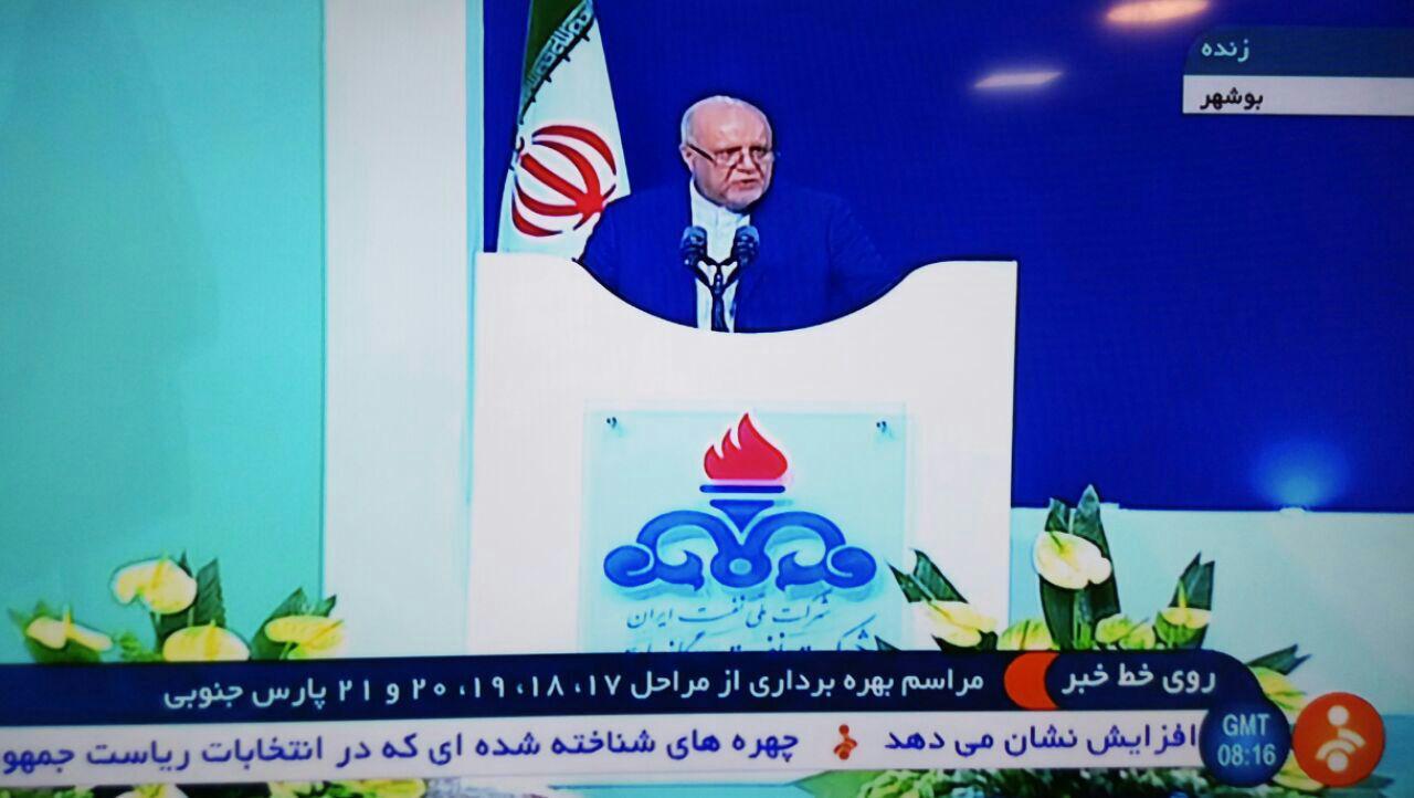 تقدیر از صفدر حسینی در تلویزیون!