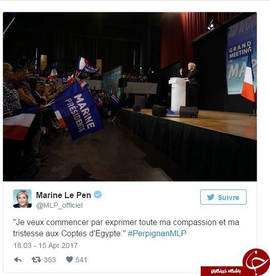 نامزد جنجالی انتخابات فرانسه عرب از آب درآمد! +تصاویر