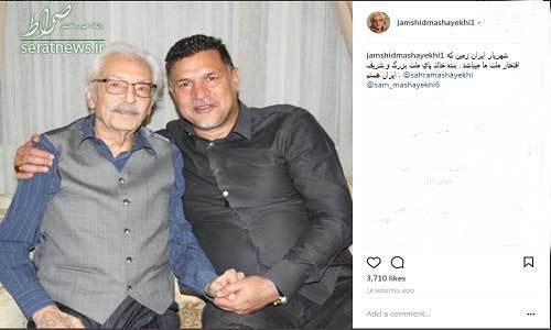 عکس/2 اسطوره محبوب ایرانی در یک قاب