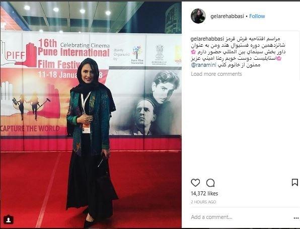 بازیگر زن سریال شهرزاد روی فرش قرمز+عکس