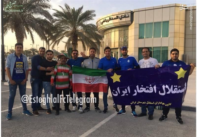 عکس/ حضور هواداران استقلال در دوحه