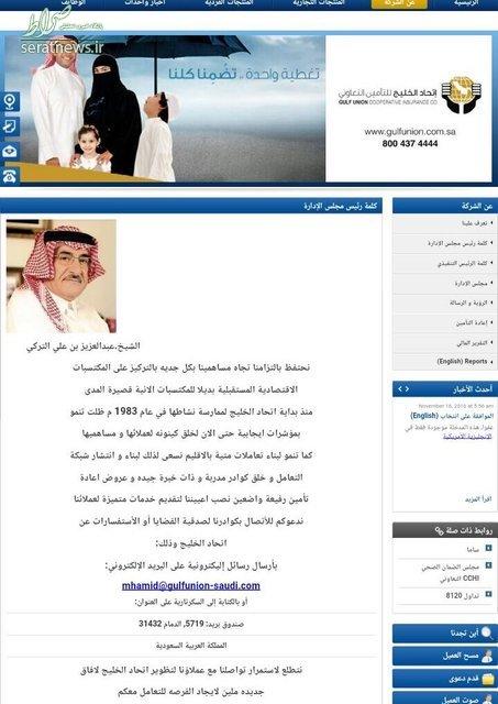 واردات آبمیوه عربستانی با نام مشکوک +تصاویر