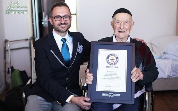 پیرترین انسان دنیا درگذشت +عکس