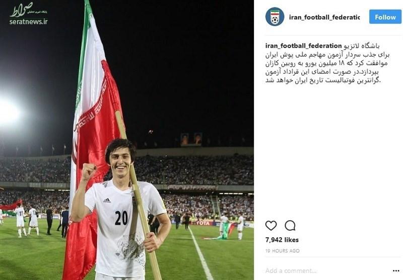 فدراسیون ایران، ایتالیاییها را به اشتباه انداخت +تصاویر