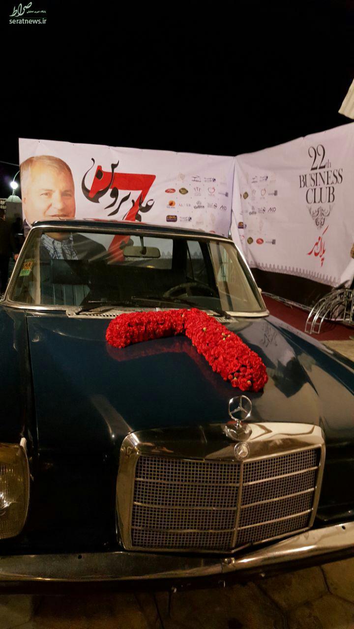 علی پروین قهر کرد، ماشینش به فروش نرفت! +عکس