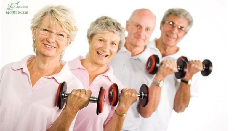 ورزش شدید برای سالمندان