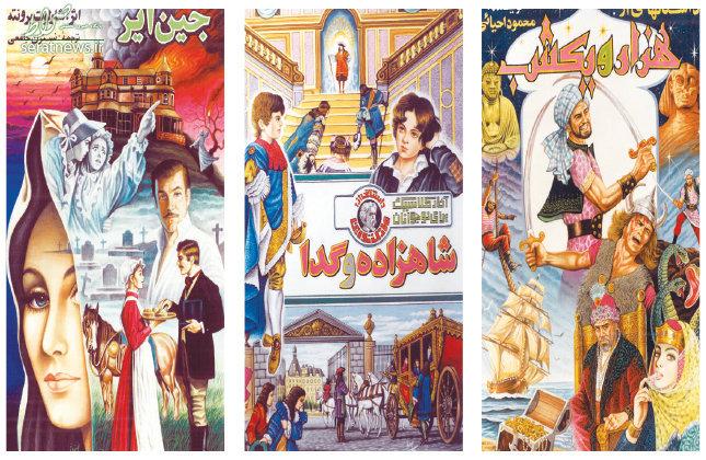 خالق کارتهای معروف صدآفرین کیست؟ +عکس