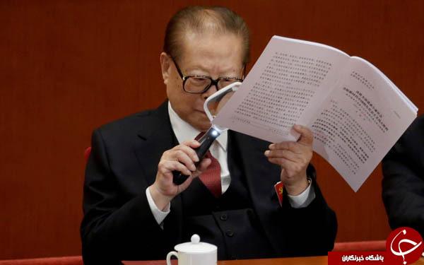رئیسجمهور سابق چین زنده شد!+تصاویر