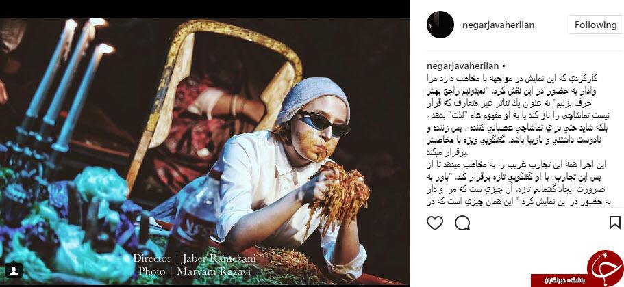 ماکارونی خوردن بازیگر زن با دست +عکس