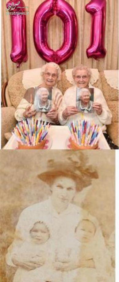 جشن تولد پیرترین دوقلوهای جهان در انگلیس +تصاویر